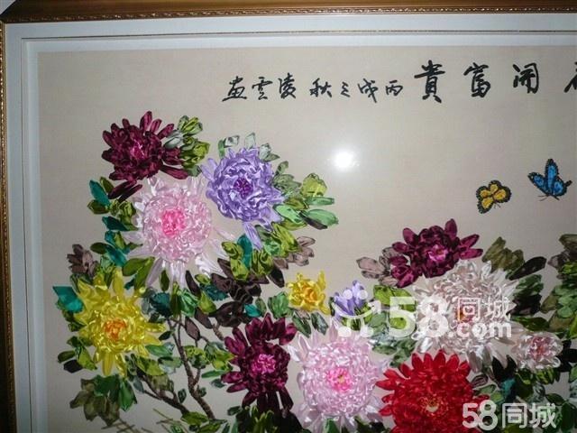 花开富贵十字绣成品; 九龙坡区交友qq群;